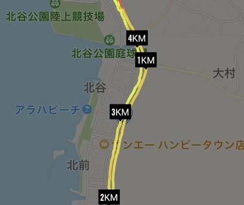 沖縄ジョギング