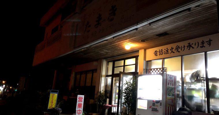 【旅の記録】朝4時からやってる弁当屋さん